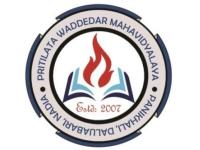 pritilata logo